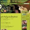 Wawau Adler - neue Website
